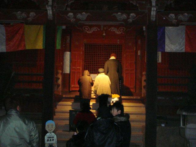 除夜の鐘(年越しの様子)